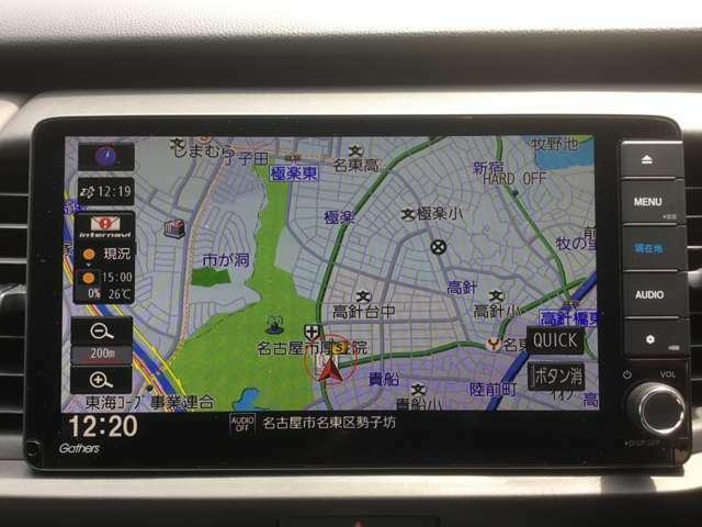 ナビはホンダ純正フィット専用9インチギャザズメモリーインターナビ☆VXU-215FTi☆インターナビ交通情報から、渋滞を予測したルート案内や空いている駐車場を探したりする機能などが利用可能です♪