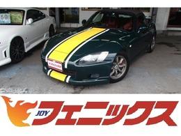 ホンダ S2000 2.0 幌張替ガラススクリーン純正エアロ車高調