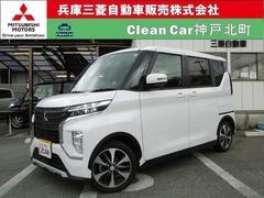 三菱 eKクロススペース の中古車 660 T 兵庫県神戸市北区 149.8万円