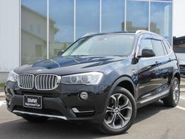 BMW X3 xドライブ20d  xライン ディーゼルターボ 4WD 黒革ウッドドラレコ18AWBカメ禁煙1オナ