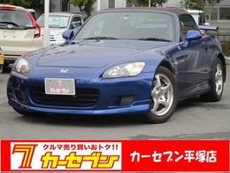 ホンダ S2000 2.0 6MT クラッチ交換済 赤革シート 車高調