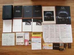 取り扱い説明書(車両・レーダー・ナビ)メンテナンスノート・保証書など書類多数有ります♪過去のレクサス点検整備記録簿合計11枚有ります!!!もちろん今回のトヨタ車検整備記録簿も発行致します!!