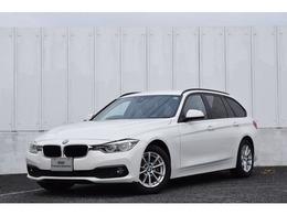 BMW 3シリーズツーリング 320d Dアシ ACC リヤPDC リヤカメラ LEDライト