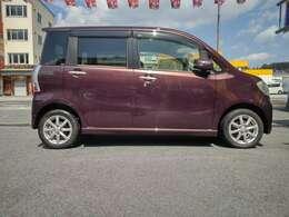 お車の事なら無料電話「0078-6003-518035」までお気軽にご連絡下さい!