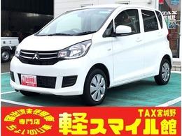三菱 eKワゴン 660 E 運転席シートヒーター キーレス