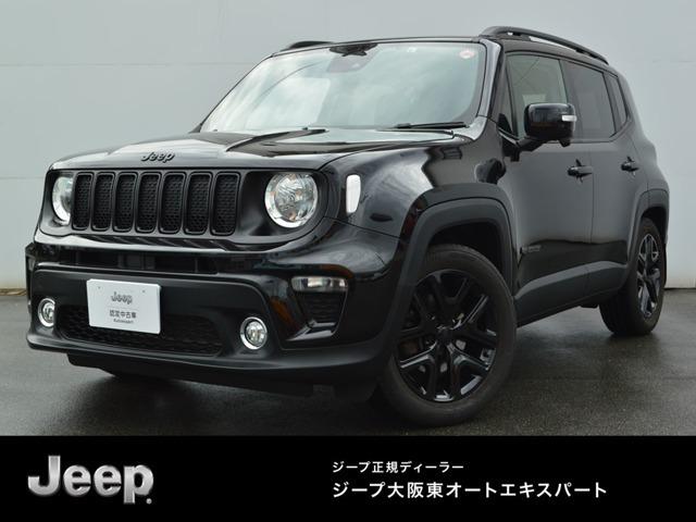 ジープ大阪東店では認定中古車を常時40~60台展示しております!!好きなジープ車がきっと見つかる!!