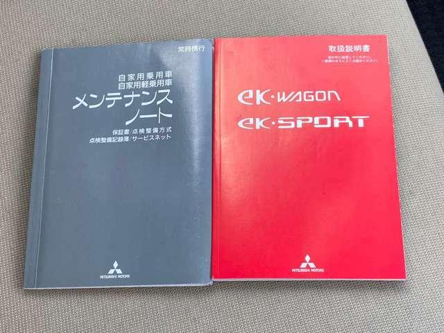 カーナビ付きです。初めての道でも安心です。 ご来店の際はナビで神奈川県厚木市下川入1345と入力下さい。展示場の住所になります。 http://www.carkore.jp/
