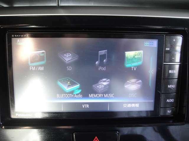 オーディオはフルセグ・AM・FM・CD・DVD再生・Bluetooth接続・SDカード対応!!