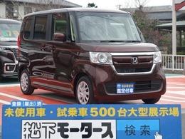 ホンダ N-BOX 660 G L ホンダセンシング シートヒーター ETC 届出済未使用車