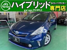 トヨタ プリウスα 1.8G 純正ナビ/フルセグ/Bluetooth/ Bカメラ/リヤドラレコ/ETC/保証付き
