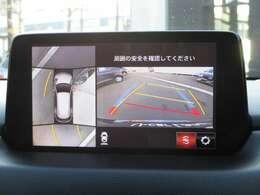 ☆車両の前後左右に備えた計4つのカメラを活用し、フロントビュー、リアビュー、左右サイドビューの映像をセンターディスプレイに表示し、安全確認をサポートします。☆