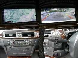 使い勝手の良い後期型ならではのNewアイドライブナビに運転操作をサポートするバックカメラ&パークディスタンス付!!