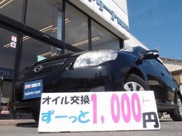 トヨタ カローラフィールダー 1.5 X HIDセレクション