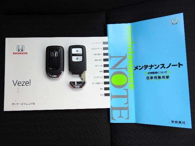 便利なスマートキーも装備でドアの開錠・施錠 エンジンのON・OFFがスムーズに
