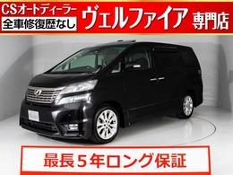トヨタ ヴェルファイア 3.5 Z Gエディション サンルーフ/後席モニター/両側自動ドア/