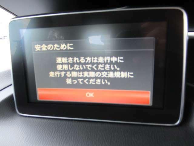 当店はマツダオートザム盛岡中央も運営しております!マツダディーラーとして新車販売も行っておりますので、展示車ももちろんございます!