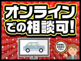 弊社オートローンは頭金0円OK!最長120回まであり、お客様にあった返済方法が可能です!