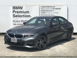 BMW 3シリーズ 320i Mスポーツ PサポートハイラインPKGイノベーションPKG