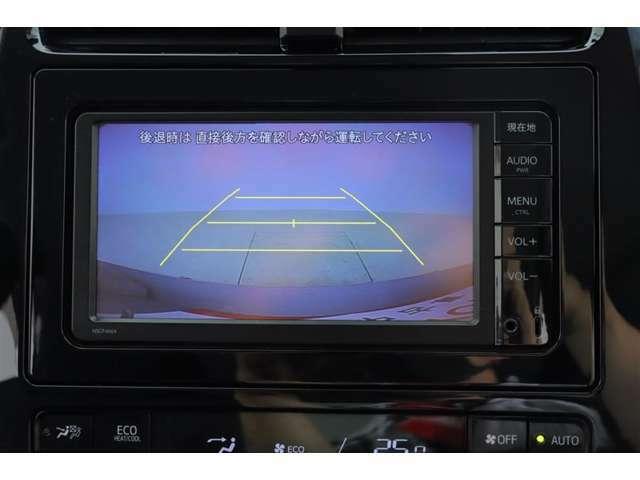とっても使い易い純正SDメモリーナビ付きです。ワンセグTV+CDが視聴できます。バックモニター付きです、ギヤーをリバースに入れると自動でナビ画面に後方の映像が映ります♪
