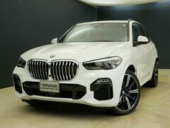BMW X5 の中古車 xドライブ 35d Mスポーツ 4WD 神奈川県横浜市都筑区 845.0万円