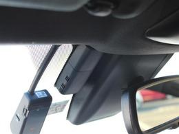 TSS(トヨタセーフティセンス)とドライブレコーダー付いてます!交通事故の抑制に役立ちます!