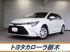 トヨタ カローラツーリング の中古車 1.8 G-X 栃木県足利市 164.8万円