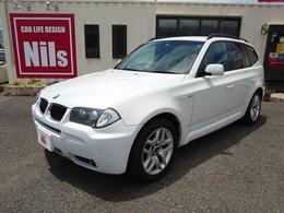 BMW X3 2.5i 4WD 車検整備付 ベージュレザー