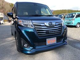 この度は京都ダイハツ販売株式会社 五条カドノ店のお車をご覧頂きまして誠に有難うございます♪