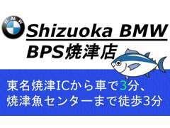 【人気観光施設】★焼津さかなセンター★徒歩3分!