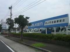 鹿児島陸運支局(軽協会)さん隣に展示場・自社工場があります。