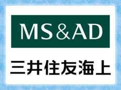【三井住友海上火災保険代理店】万が一の事故の際にもご安心ください。迅速にご対応させていただきます。