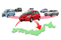 お客様から買取したお車は高く売れる会場でスピーディーに売却します。