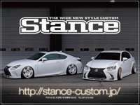 STANCE null