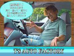【納得購入】中古車購入って沢山の不安がありますよね。。不安が払拭できるまで、どんなことでも聞いてくださいね★