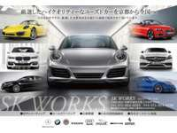 SK-WORKS(エスケーワークス) null