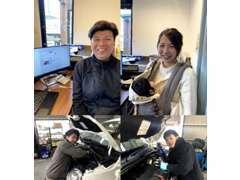 スタッフ紹介☆左上:社長の藤田慎也です。右上:営業事務の藤田優美です。左下:整備主任の水鳥成啓です。右下:小松原元彦です。