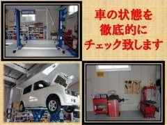 タイヤチェンジャー・ホイルバランサーを完備しております。店頭に並べる前に不具合がないか隅々まで確認しております。