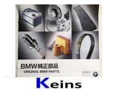 BMWクオリティーパートナー契約店!!純正部品、アクセサリーを取り扱っております。