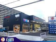 ~K'z AUTO(ケイズオート)カーチェンジA1サテライト加古川店へようこそ~軽自動車から輸入車まで幅広く取扱っております!