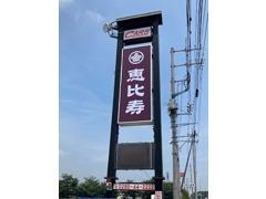 国道新4号下り車線沿い、西坪山工業団地信号手前、JR宇都宮線小金井駅より車で7分に御座います。