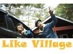 Like Villageは、171号線沿いにあります。ドンキホーテ伊丹店のすぐ近所です!