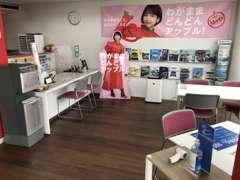 ◆当店の商談スペースです♪お待ちの間、コーヒー、緑茶、紅茶でおくつろぎ下さい◆