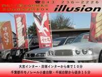田山自動車 null