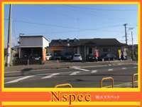 株式会社Nspec null