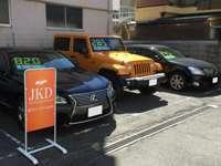 JKD International null