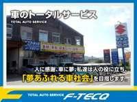 TOTAL AUTO SERVICE F-TECQ(エフテック) null