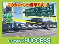 CarShopサクセス null