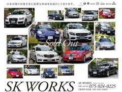 日本全国へ良質な車両をお届けします。