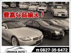 国産の軽自動車から輸入車まで販売しております。販売後のアフターフォローもお任せください。もちろん修理も受付けております。