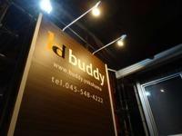 buddy null